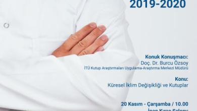 Photo of Diş Hekimliği Fakültesi – Önlük Giydirme Töreni