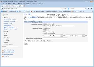 Web4日本語