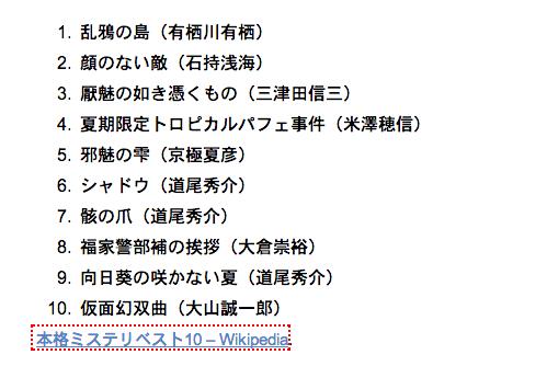 スクリーンショット 2014-05-13 11.39.06