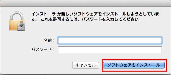 スクリーンショット 2014-09-27 13.26.01
