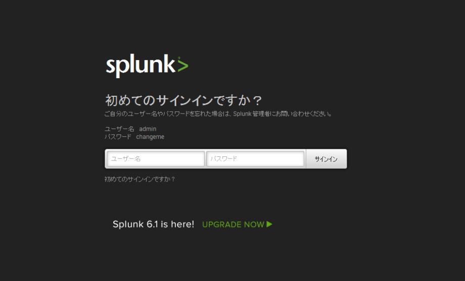 splunk1