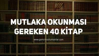 Photo of Okunması Gereken 40 Kitap
