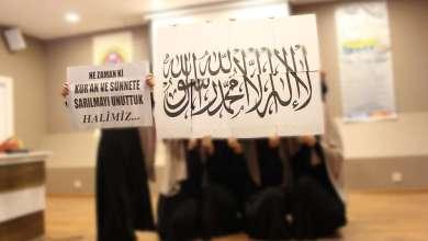 """Photo of """"Çağımızda Meryem Olmak"""" Programı – Genç Müslümanlar"""