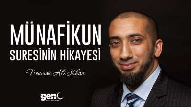 Photo of Münafikun Suresinin Hikayesi – Nouman Ali Khan