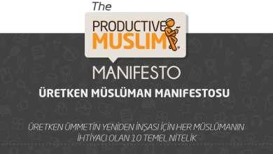Photo of Üretken Müslüman Manifestosu – ProductiveMuslim [PDF İndir]