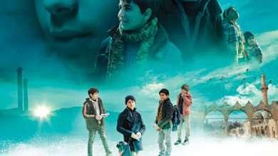 Photo of Bırakma Beni Filmi 21 Eylül'de Sinemalarda