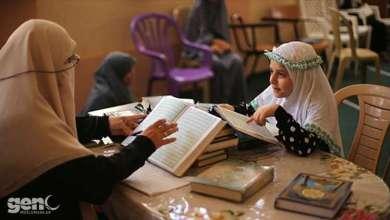 Photo of 13 Adımda Kuran'ı Ezberleme – Yasir Qadhi