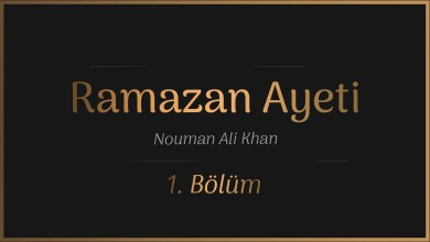 Photo of Ramazan Ayeti Serisi – Nouman Ali Khan (11 Video)