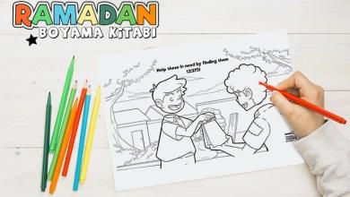 Photo of Ramazan Boyama Kitabı – Ücretsiz PDF