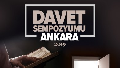 Photo of Davet Sempozyumu Ankara – 2019