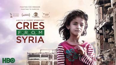 Photo of Suriye'den Çığlıklar (2017) Belgesel
