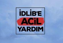 Photo of İdlib İçin Acil Yardım Çağrısı