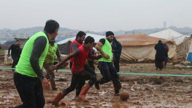 """Photo of İdlib'deki Çadırkentte """"Çamurlu"""" Futbol Maçı"""