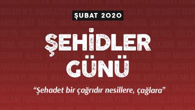 Photo of Şehidler Günü Programına Davet – 2020