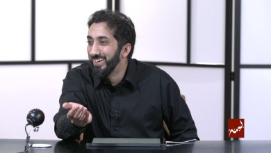 Photo of Bakara Suresi Tefsiri 28. Bölüm – Nouman Ali Khan