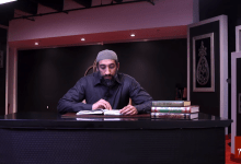 Photo of Yusuf Suresi Tefsiri 1. Bölüm – Nouman Ali Khan