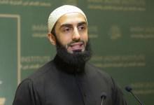 Photo of Ebu Muslim el-Havlani – Ali Hammuda