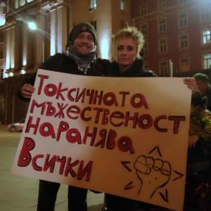 Джок Полфрийман и Галина Лачева