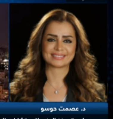 دة. عصمت حوسو - قناة الآن - إدمان مواقع التواصل