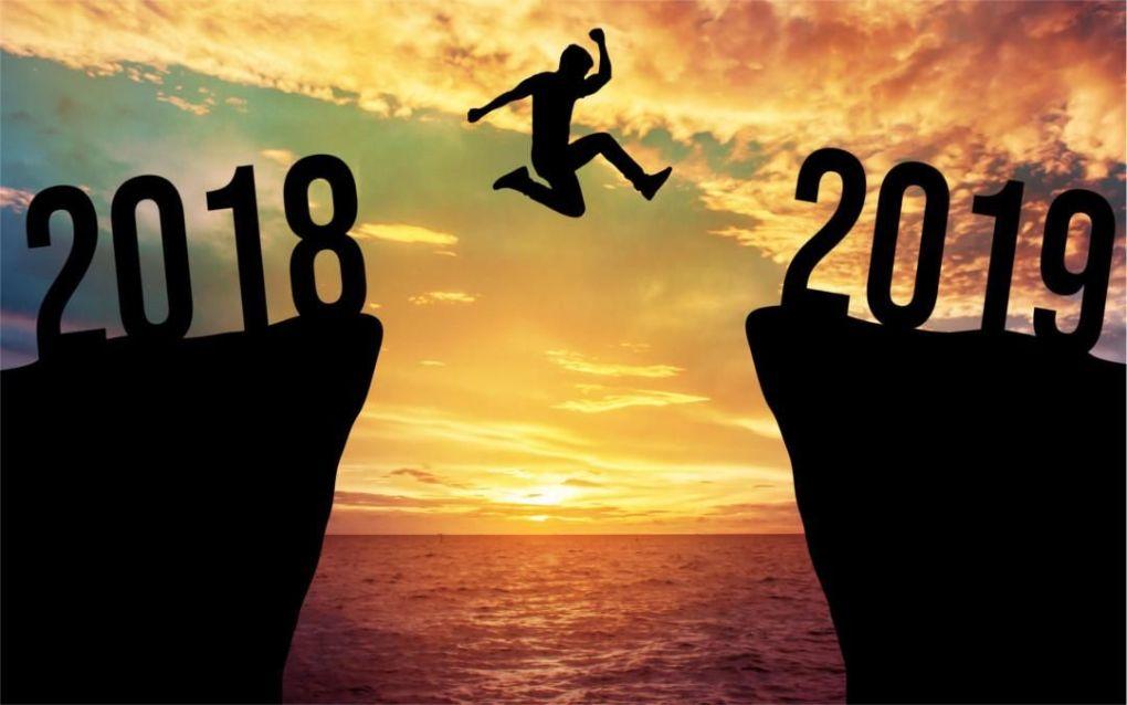نصائح للسنة الجديدة 2019