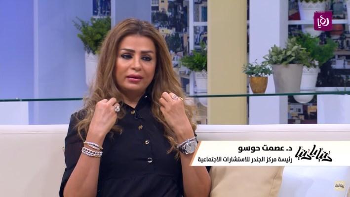 """دة. عصمت حوسو - قناة رؤيا - برنامج """"دنيا يا دنيا"""" - تربية الأم لابناءها وتعويضهم عن الأب في غيابه"""