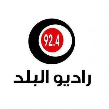 راديو البلد