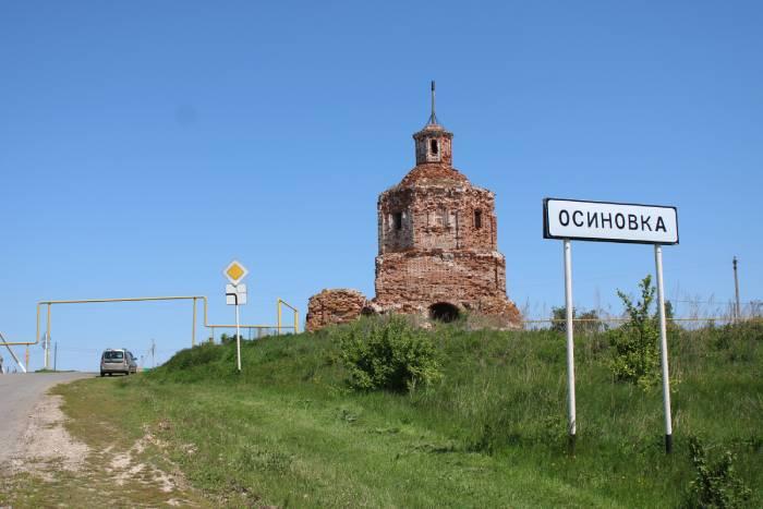 Старая церковь в Осиновке