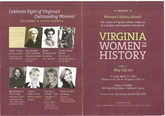 Virginia's Women in History 2014