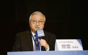 中華民國癌症醫學會  閻雲   理事長