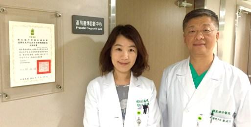 國泰醫院的蔡明松主任(右)與陳俐瑾醫師(左),來源:曾憲榮教授提供