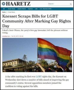 Knesset Scraps Bills for LGBT Community After Marking Gay Rights Day