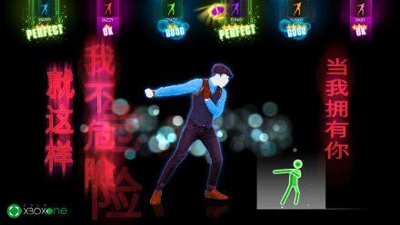 JD2014_FineChina_XboxOne