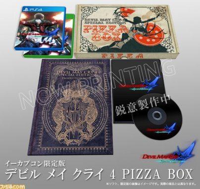 Capcom presenta la edición limitada de Devil May Cry 4 Special Edition