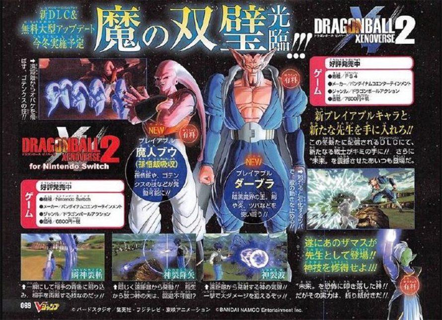 Dabura y Majin Boo se unirán al plantel de Dragon Ball Xenoverse 2