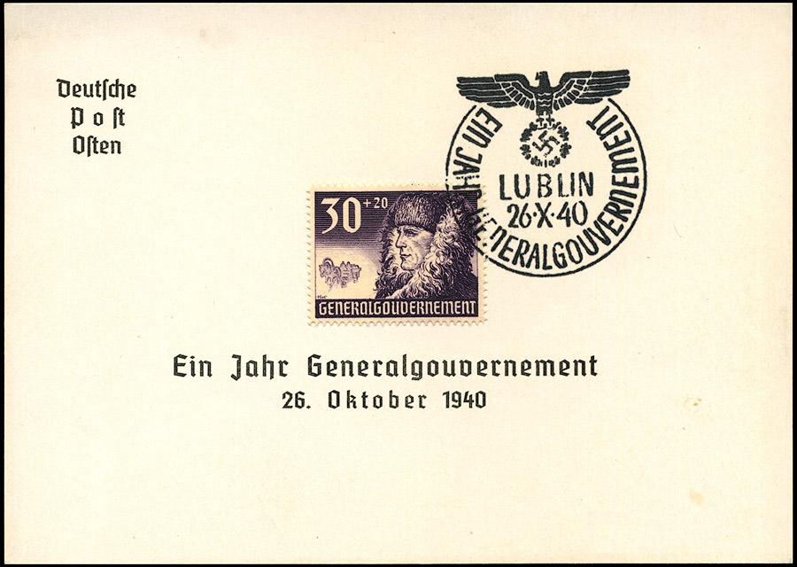 Kasownik 6D Lublin -Ein Jahr Generalgouvernement 26 X 40