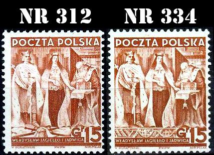 znaczki-312-i-334