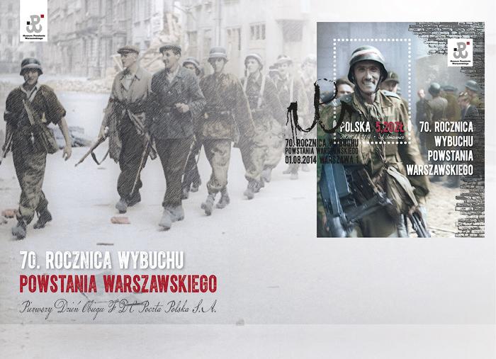 znaczek-70-rocznica-powstania