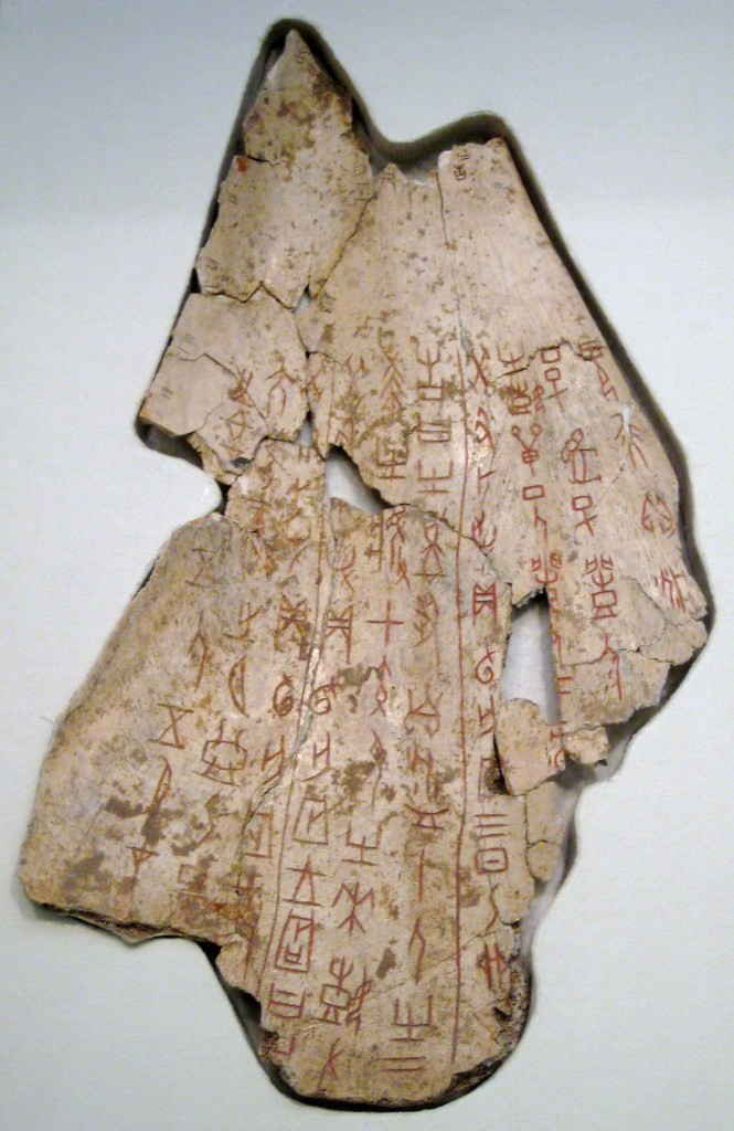Shang-era oracle bone