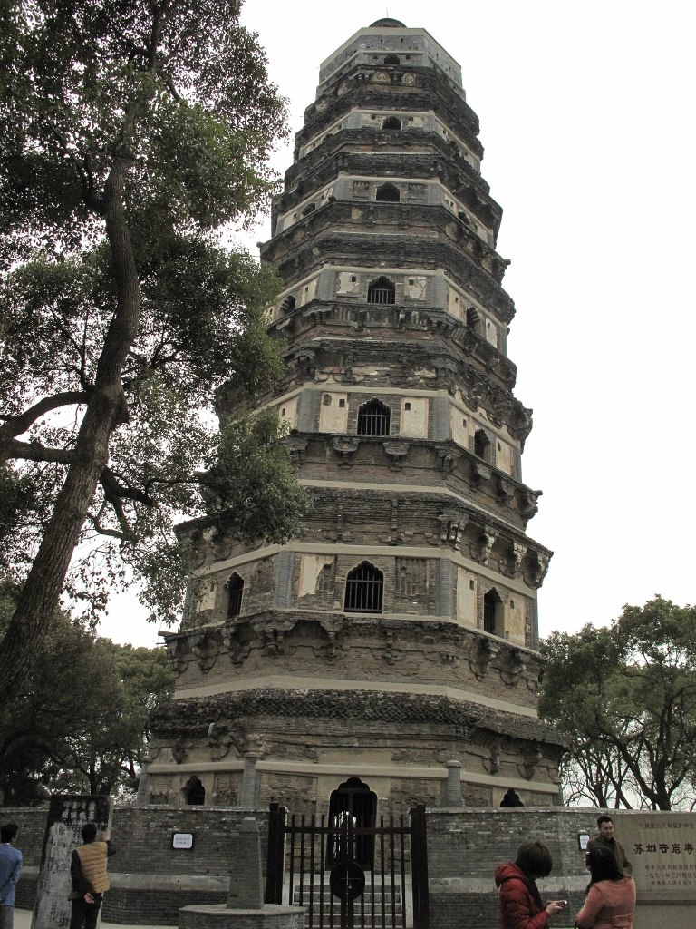 The leaning Tiger Hill Pagoda, Suzhou