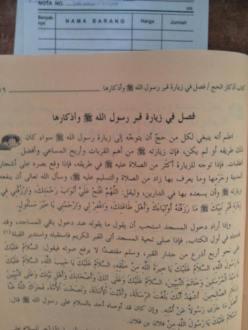 Tahrif Kitab Wahabi - Salafy-Al-adzkar-Imam-Nawawi-01