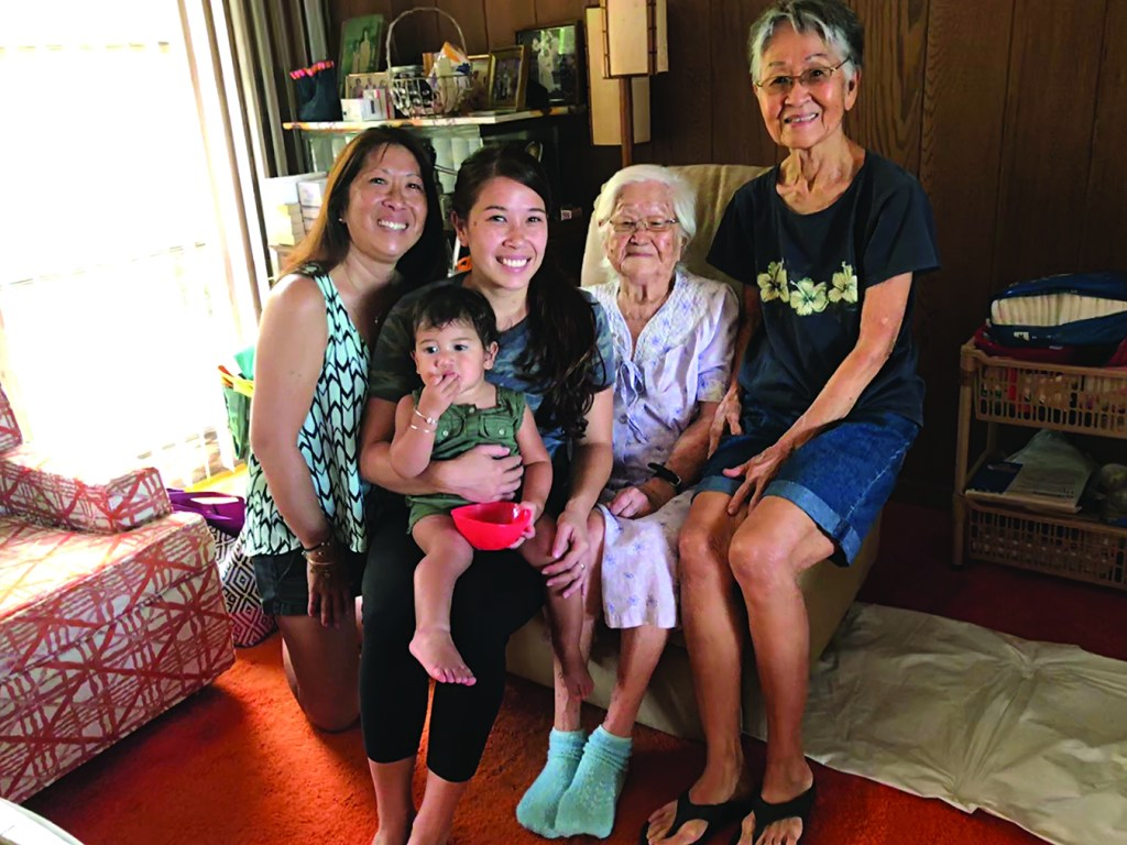The generational caregiving team. L-R: Terri, Megan and Ale'a (baby), Kazue and Gladys.