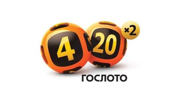 Генератор чисел - Гослото 4х20