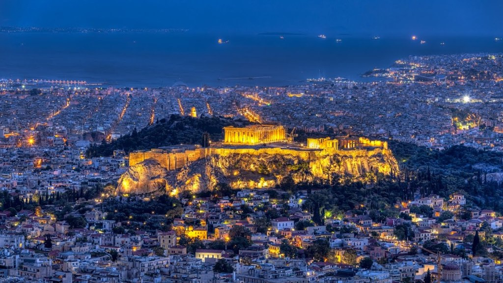 Athens city real estate