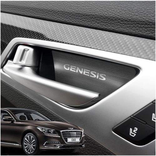 Aluminum Door Inside Catch Plate 4PC For 2015+ Hyundai
