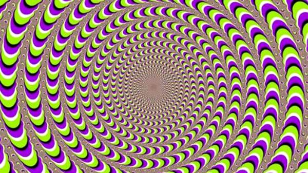 optical illusions pictures # 37