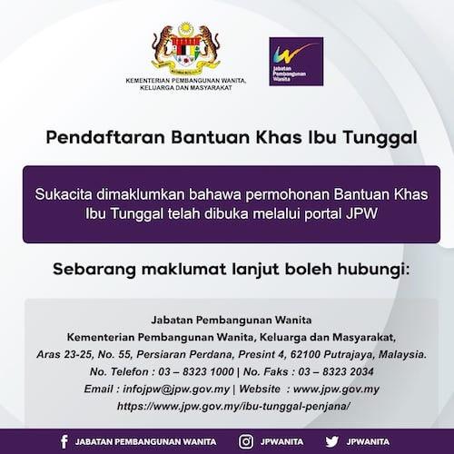 Bantuan Ibu Tunggal RM300