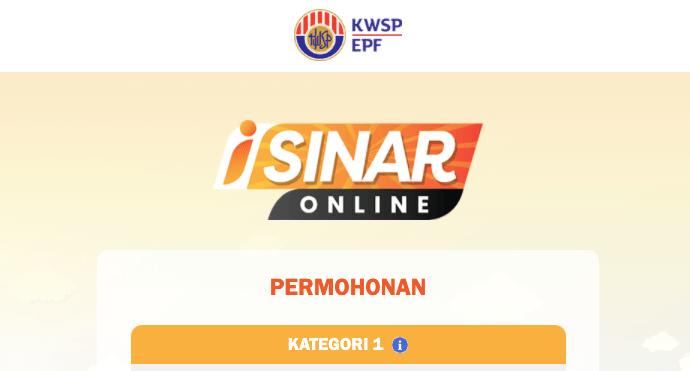 check result iSinar