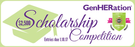 wit-scholarship-competition-logo