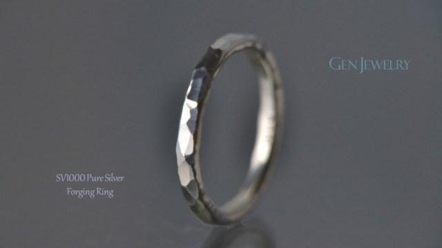 叩き締めて作ったPureSilver Forging Ring(A)-3