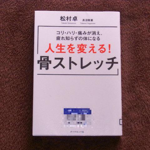 R0049736[1]
